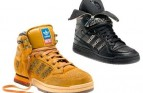 Scarpe uomo Adidas Originals 2011: limited edition con Diesel